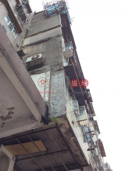 Ying Tat Building (Ying Tat Building) Sham Shui Po 搵地(OneDay)(3)