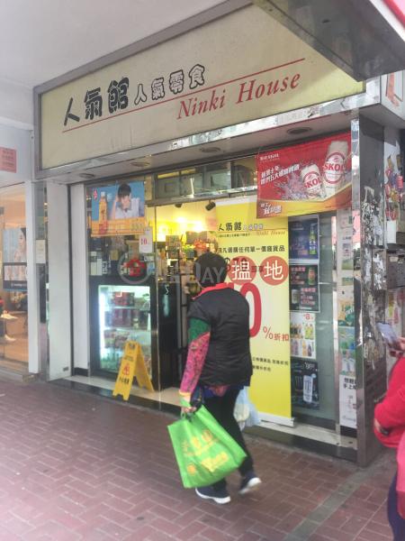 土瓜灣道275號 (275 To Kwa Wan Road) 土瓜灣 搵地(OneDay)(1)