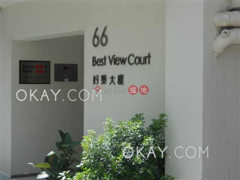 Luxurious 3 bed on high floor with balcony & parking | Rental | 66-68 MacDonnell Road | Central District | Hong Kong, Rental | HK$ 58,000/ month