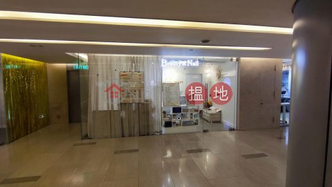 灣仔304呎旺舖出租|灣仔區大有大廈(Tai Yau Building)出租樓盤 (H000383650)_0