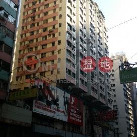 Kiu Fai Mansion,North Point, Hong Kong Island