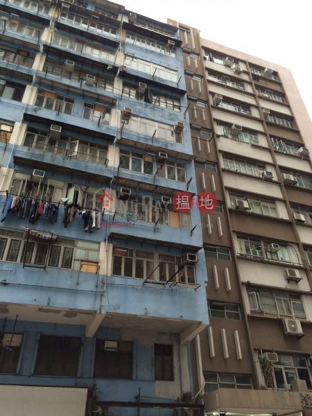 13 Ash Street (13 Ash Street) Tai Kok Tsui|搵地(OneDay)(1)