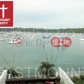 西貢 Marina Cove, Hebe Haven 白沙灣匡湖居別墅出售及出租-交通便利, 會所 出售單位