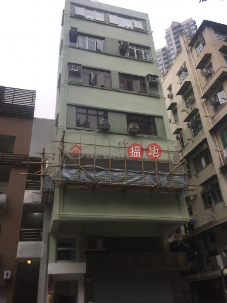 12A Hok Yuen Street (12A Hok Yuen Street) Hung Hom 搵地(OneDay)(1)
