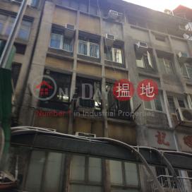 利源東街3號,中環, 香港島