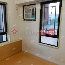 Shun King Court | 1 bedroom Flat for Sale