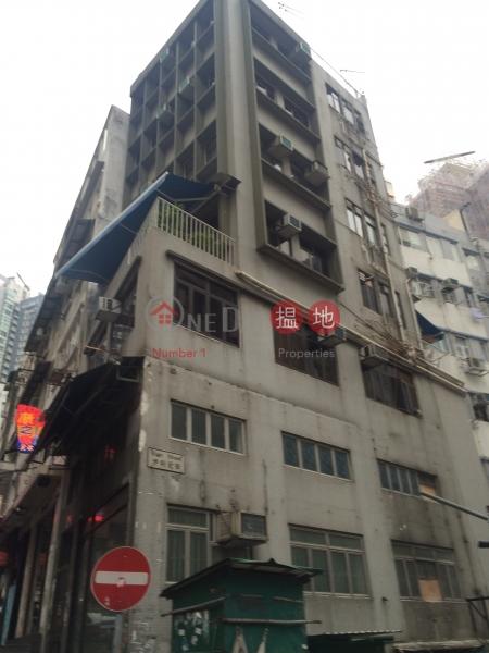45 Staunton Street (45 Staunton Street) Soho 搵地(OneDay)(2)