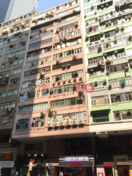 龍馬大廈 (Lung Ma Building) 旺角 搵地(OneDay)(3)