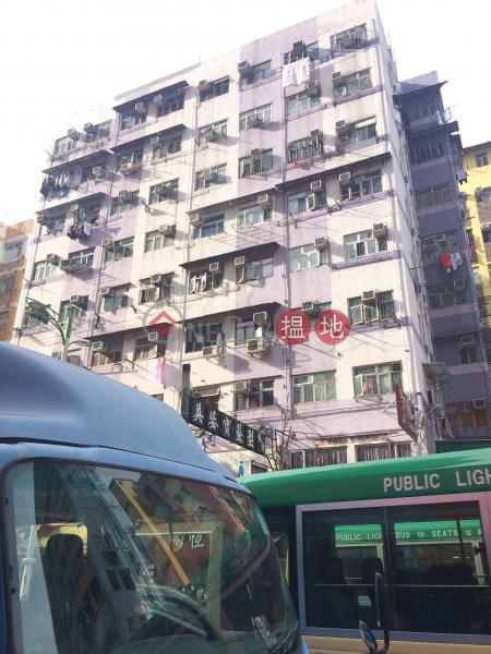Wah On House (Wah On House) Cha Liu Au 搵地(OneDay)(3)