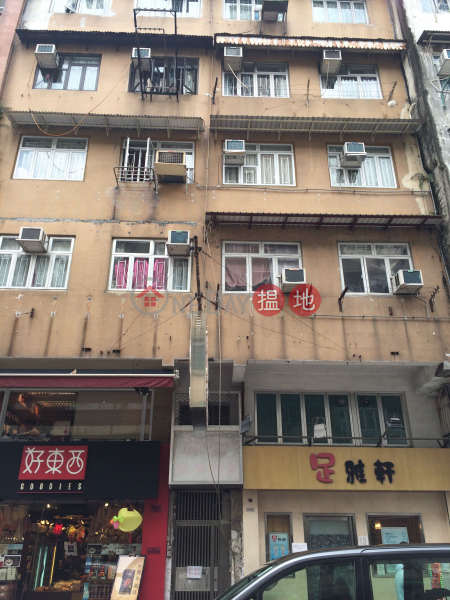 衙前塱道16-18號 (16-18 NGA TSIN LONG ROAD) 九龍城|搵地(OneDay)(3)