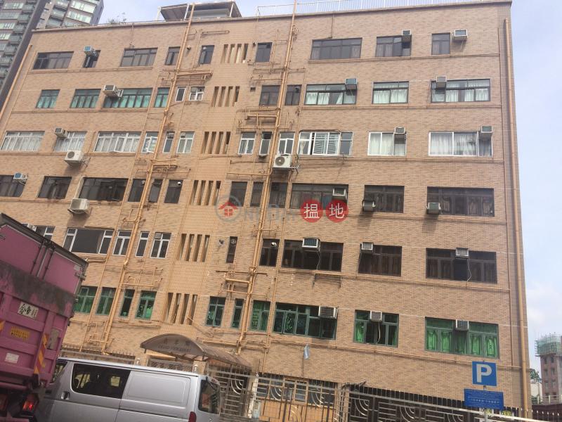 GRAND VIEW COURT (GRAND VIEW COURT) Kowloon City|搵地(OneDay)(2)