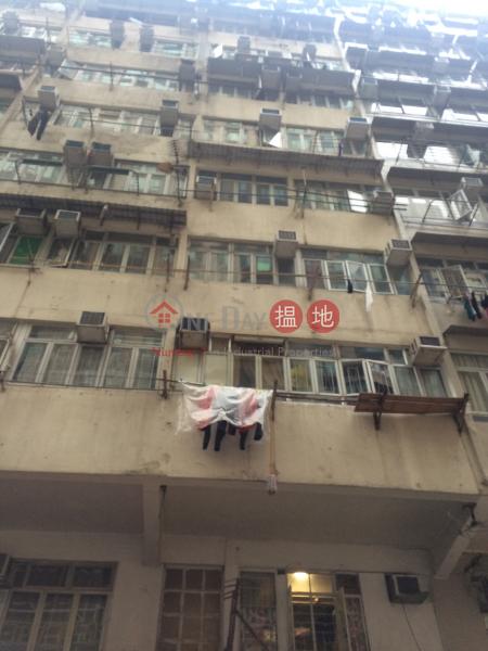 83 Tai Hing Building (83 Tai Hing Building) North Point|搵地(OneDay)(1)