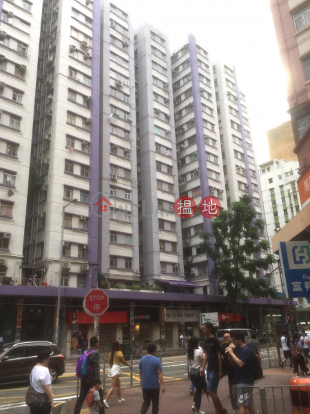 Whampoa Estate - Wing Fu Building (Whampoa Estate - Wing Fu Building) Hung Hom|搵地(OneDay)(1)