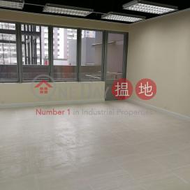 GOOD|Tsuen WanOne Midtown(One Midtown)Rental Listings (LAMPA-4991674529)_0