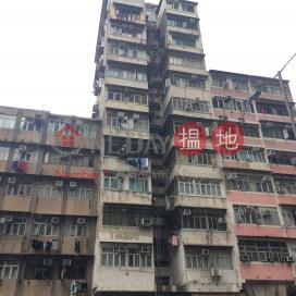 Tung Ming Mansion|東明樓