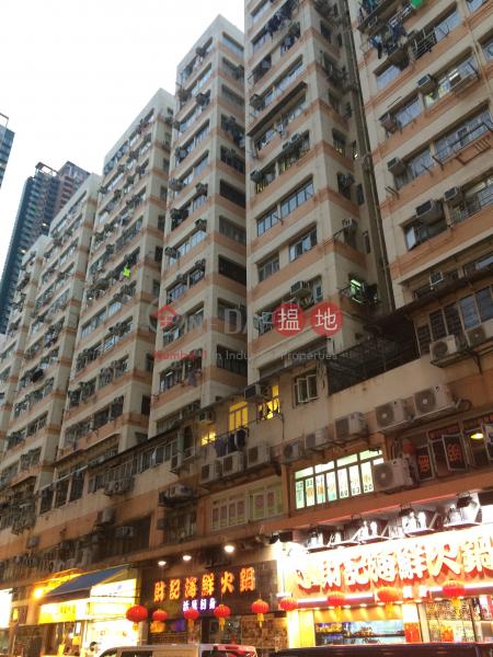 大同新村大全樓 (P座) (Cosmopolitan Estate Tai Chuen Building (Block P)) 大角咀|搵地(OneDay)(1)