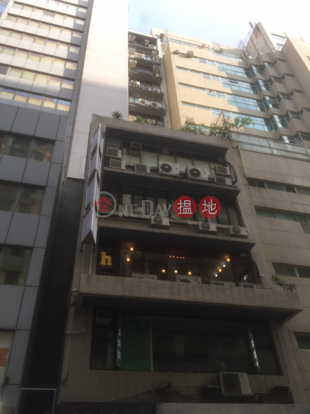 Tung Wui Commercial Building (Tung Wui Commercial Building) Tsim Sha Tsui|搵地(OneDay)(1)