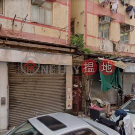 27 LUK MING STREET,To Kwa Wan, Kowloon