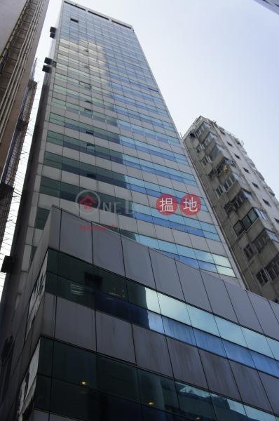 天安城商業大廈 (Tin On Sing Commercial Building ) 中環|搵地(OneDay)(1)