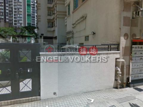 西營盤兩房一廳筍盤出售|住宅單位|高雋閣(Ko Chun Court)出售樓盤 (EVHK8614)_0