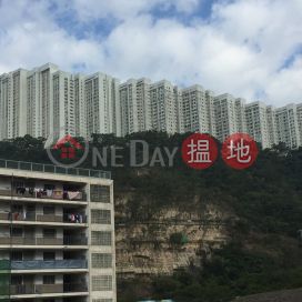 Wonderland Villas Estate Block 16,Kwai Fong, New Territories
