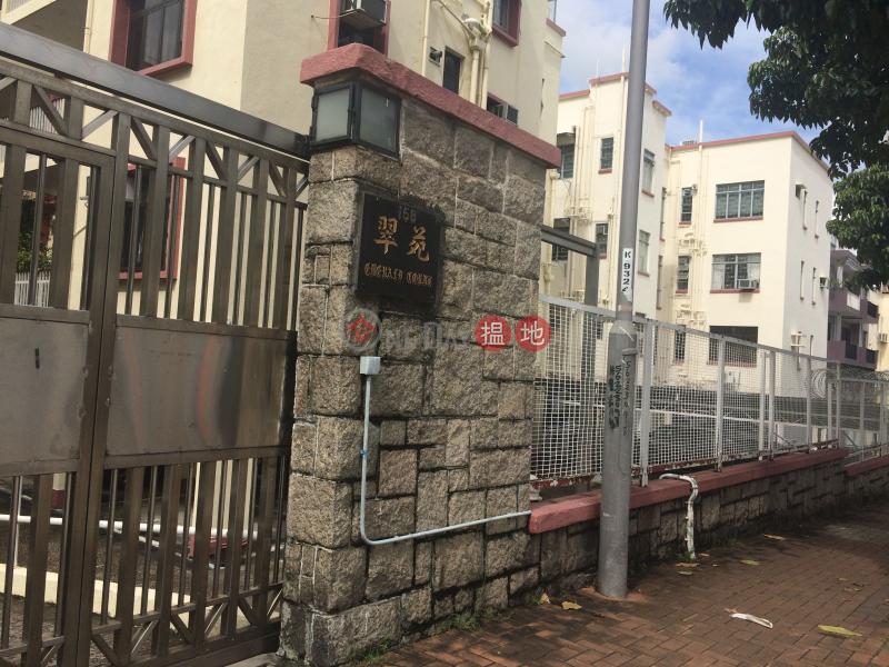 EMERALD COURT (EMERALD COURT) Kowloon Tong|搵地(OneDay)(1)