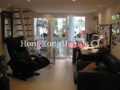 3 Bedroom Family Unit at 35 Bonham Road | For Sale|35 Bonham Road(35 Bonham Road)Sales Listings (Proway-LID80586S)_0