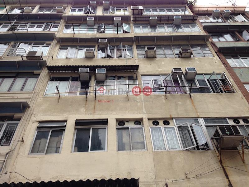 新填地街44號 (44 Reclamation Street) 佐敦|搵地(OneDay)(1)