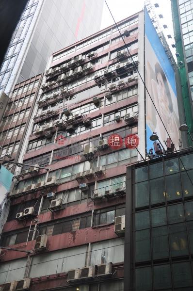 On Lok Yuen Building (On Lok Yuen Building) Central|搵地(OneDay)(1)