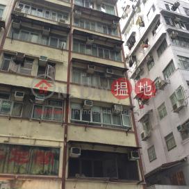 25 Ngan mok street|銀幕街25號