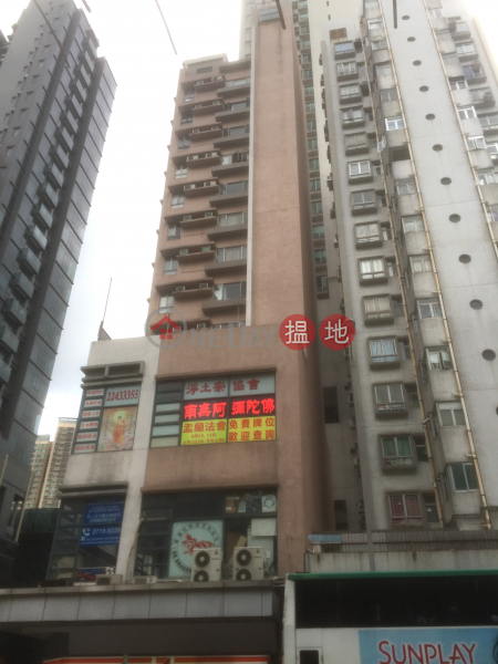 機利士南路63號 (63 Gillies Avenue South) 紅磡|搵地(OneDay)(3)
