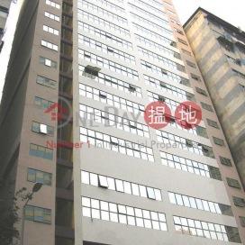 維京科技中心,荃灣西, 新界