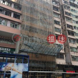 筲箕灣道158號,西灣河, 香港島