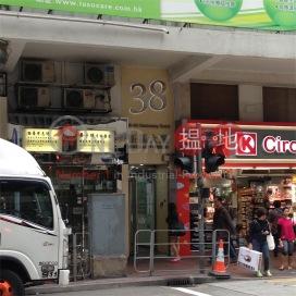 Sun Kai Building,Wan Chai, Hong Kong Island