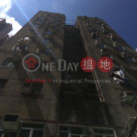 Hing Loong Building,Yuen Long, New Territories