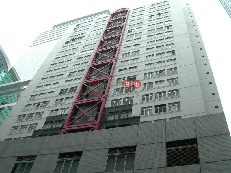 華蘭中心 (Westlands Centre) 鰂魚涌|搵地(OneDay)(1)