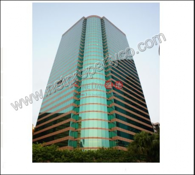 Property Search Hong Kong | OneDay | Office / Commercial Property, Rental Listings | Prime office for Lease