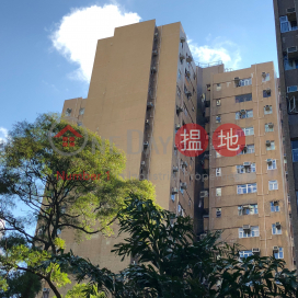 Yan Wing House (Block A) Yan Tsui Court|茵榮閣 (A座) 茵翠苑