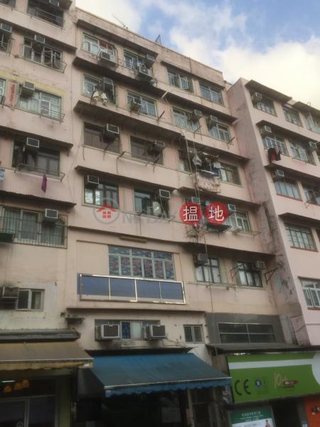Wing Shing House (Wing Shing House) Tsz Wan Shan|搵地(OneDay)(1)