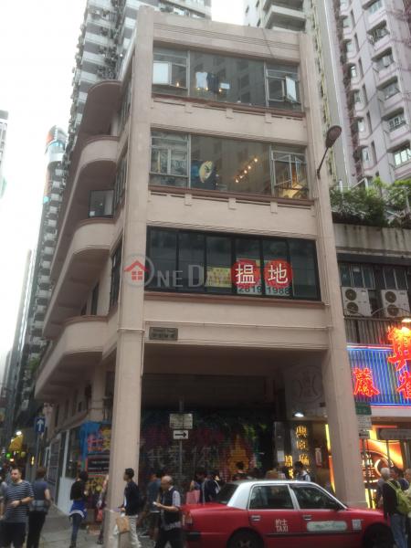 6 Stewart Road (6 Stewart Road) Wan Chai 搵地(OneDay)(1)