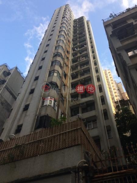 Wing Ga Building (Wing Ga Building) Shek Tong Tsui|搵地(OneDay)(1)