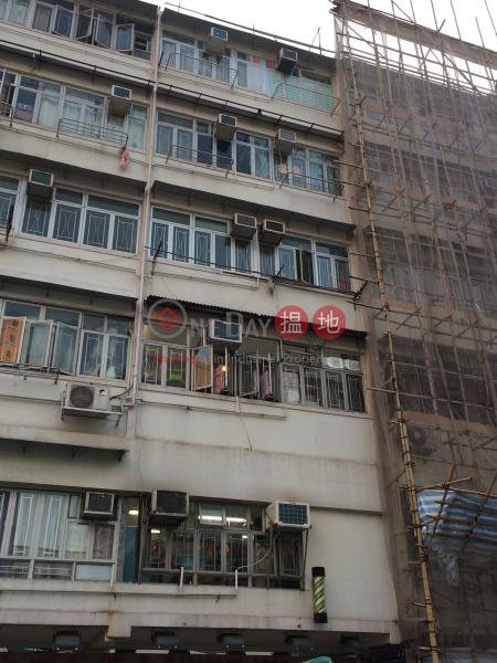 32 Tseuk Luk Street (32 Tseuk Luk Street) San Po Kong|搵地(OneDay)(1)