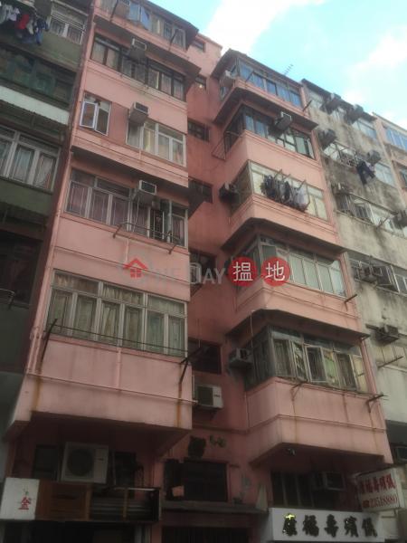 翠鳳街32號 (32 Tsui Fung Street) 慈雲山|搵地(OneDay)(1)
