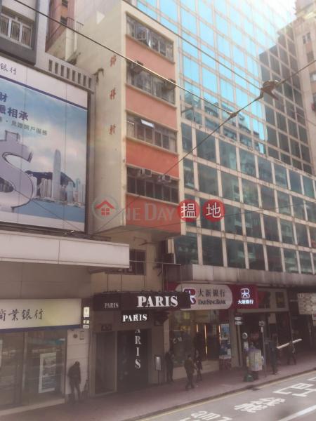 Kam Cheung Building (Kam Cheung Building) Causeway Bay 搵地(OneDay)(1)