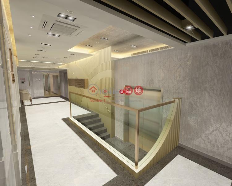 香港搵樓|租樓|二手盤|買樓| 搵地 | 工業大廈|出售樓盤|Fortune Square