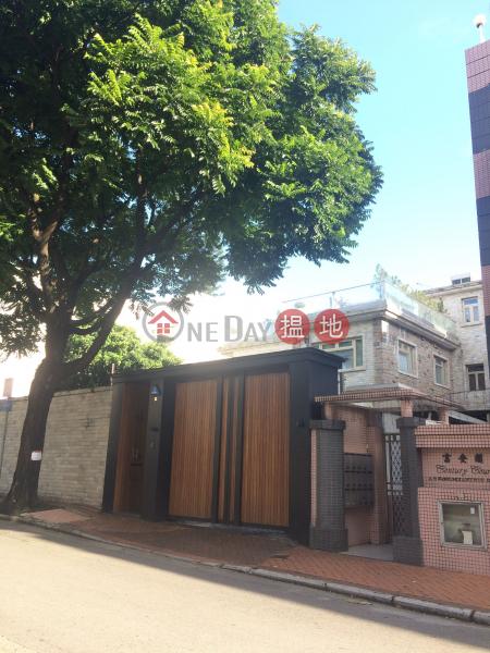 4 Dianthus Road (4 Dianthus Road) Yau Yat Chuen|搵地(OneDay)(3)