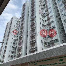 Block G Wei Chien Court Wyler Gardens,To Kwa Wan, Kowloon