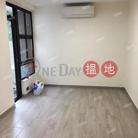 環境優美,間隔實用,品味裝修,間隔實用,間隔實用置富花園-富華苑買賣盤|置富花園-富華苑(Chi Fu Fa Yuen - FU WAH YUEN)出售樓盤 (XGGD804001289)_0