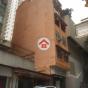 晉源街15號 (15 Tsun Yuen Street) 灣仔區|搵地(OneDay)(1)