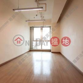 PROGRESS COMMERCIAL BUILDING|Wan Chai DistrictProgress Commercial Building(Progress Commercial Building)Rental Listings (01B0106553)_0